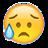 (SAD)