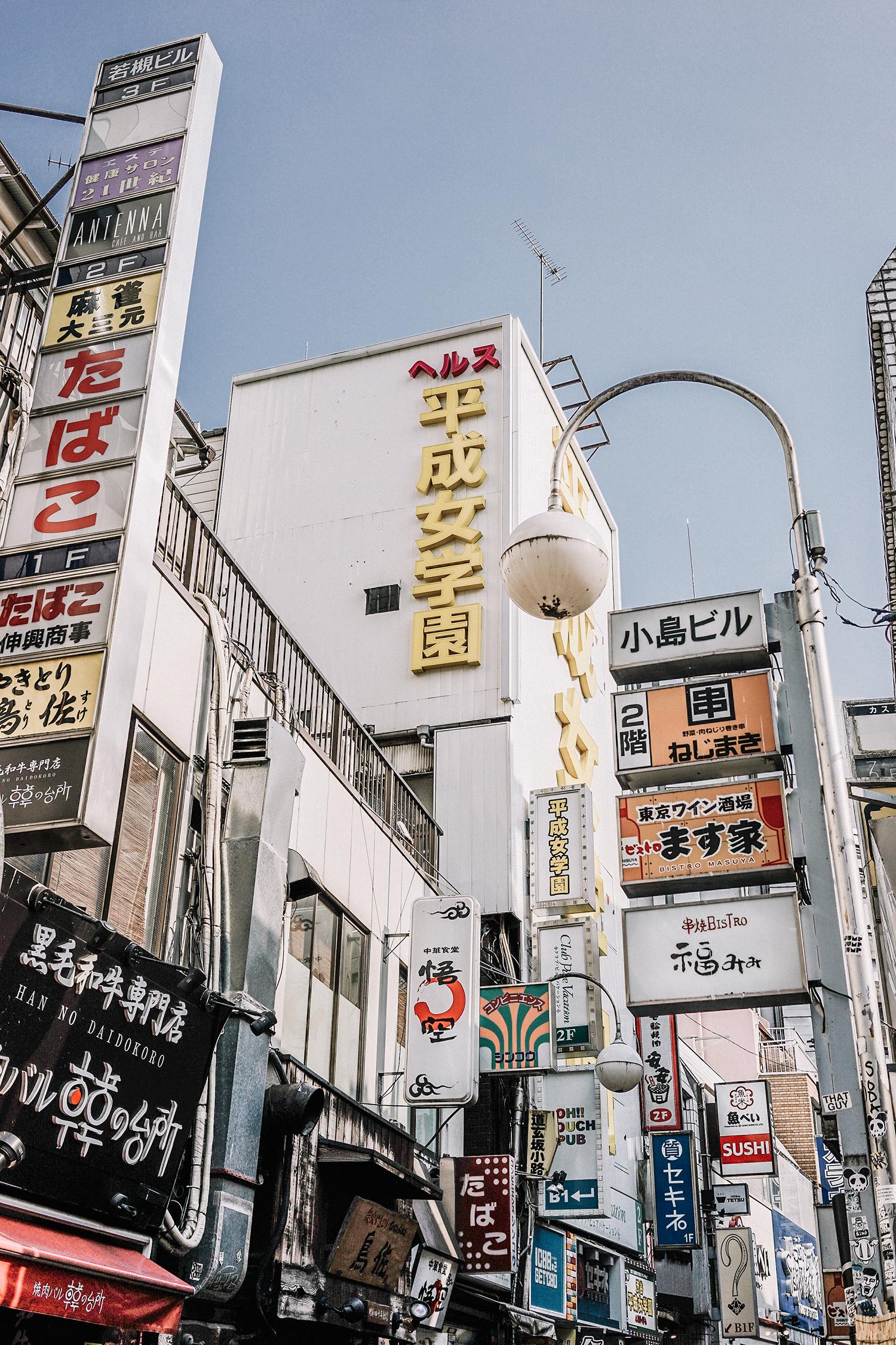 Tokyo-138