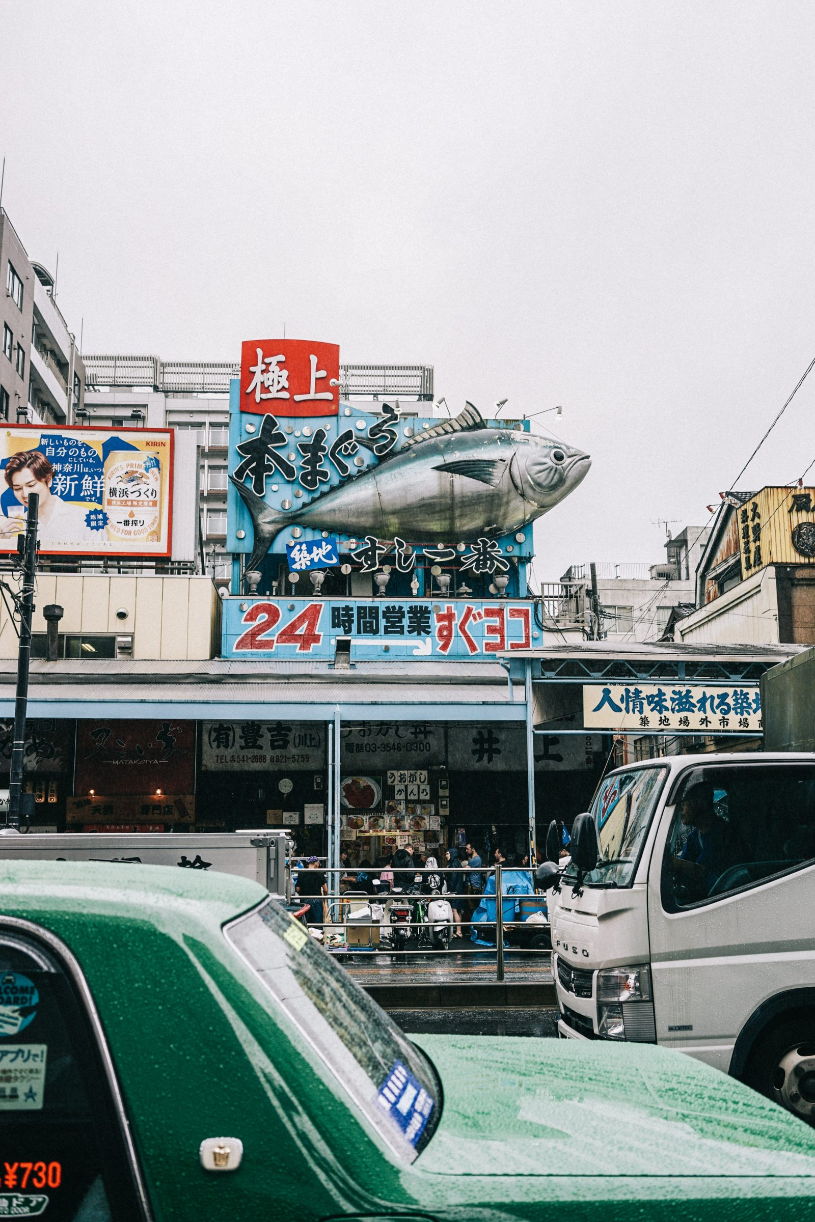 Tokyo_Travel_Guide-Fish_Market-Harajuku-Levis_Denim_Skirt-Off_The_Shoulders_Top-YSL_Sneakers-Outfit-Collage_Vintage-Street_Style-12