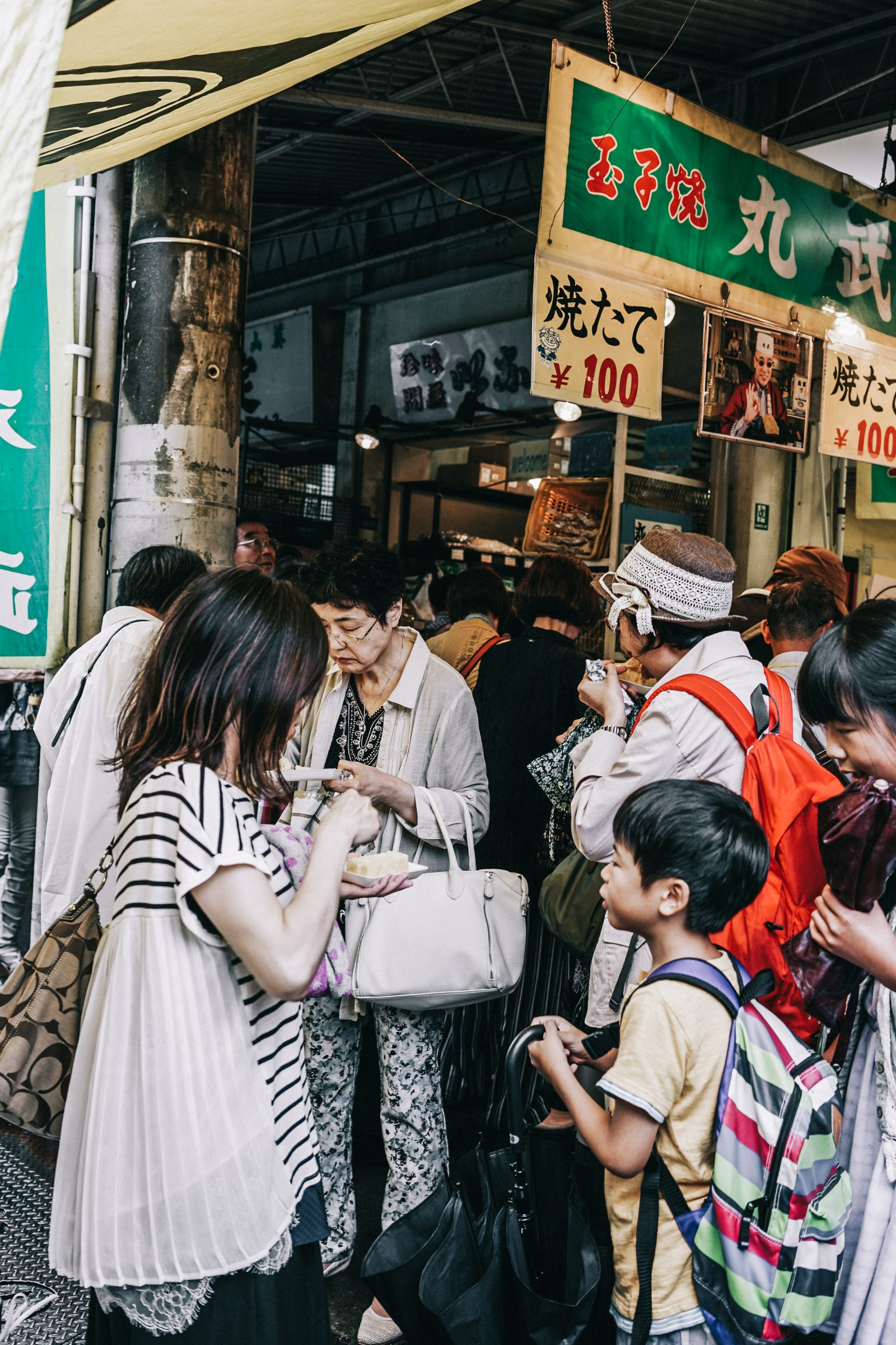 Tokyo_Travel_Guide-Fish_Market-Harajuku-Levis_Denim_Skirt-Off_The_Shoulders_Top-YSL_Sneakers-Outfit-Collage_Vintage-Street_Style-41