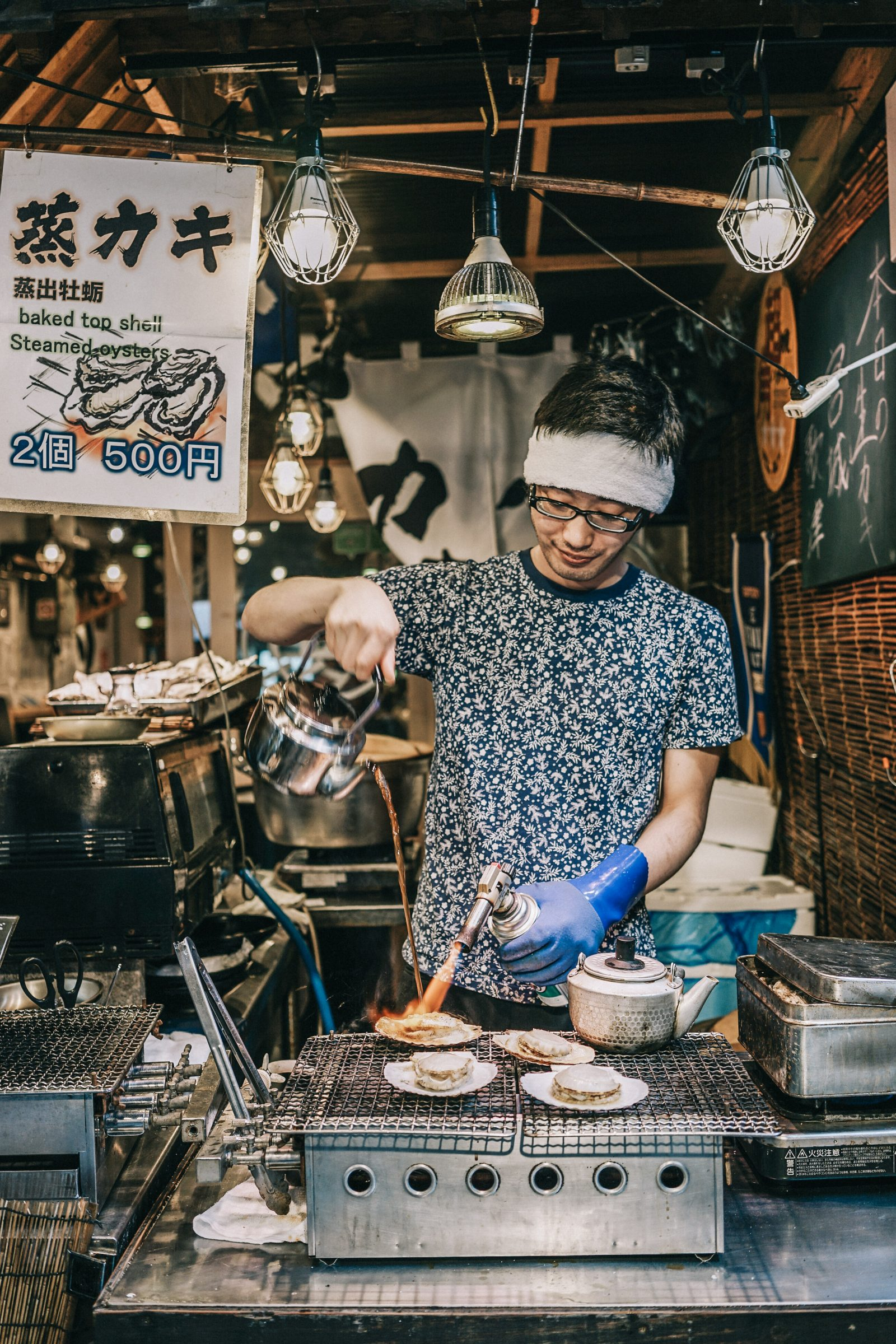 Tokyo_Travel_Guide-Fish_Market-Harajuku-Levis_Denim_Skirt-Off_The_Shoulders_Top-YSL_Sneakers-Outfit-Collage_Vintage-Street_Style-42