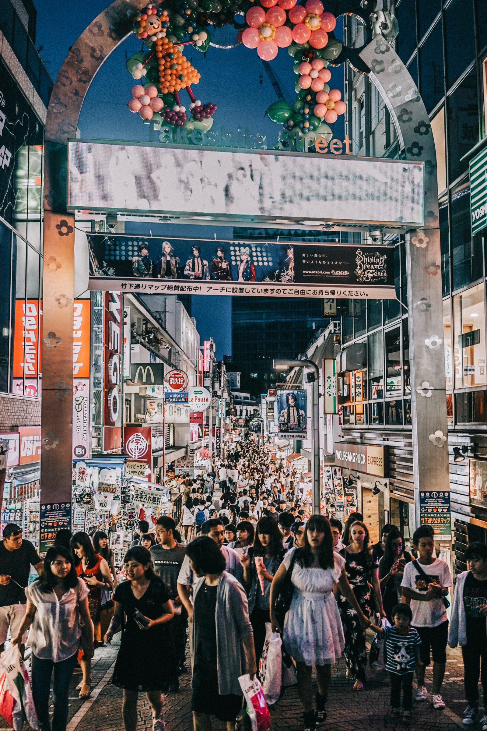 Tokyo_Travel_Guide-Outfit-Collage_Vintage-Street_Style-Lovers_And_Friends_Jumpsuit-White_outfit-Espadrilles-Backpack-Levis_Denim_Jacket-Akihabara-158